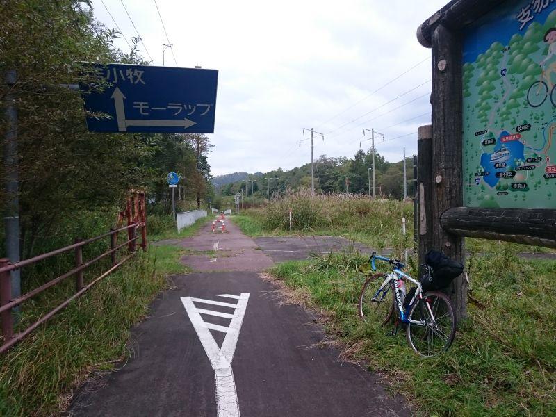 http://ayu2.com/Bicycle/bicphoto/160922%E5%8C%97%E6%B5%B7%E9%81%93%E6%94%AF%E7%AC%8F%E6%B9%96029.jpg