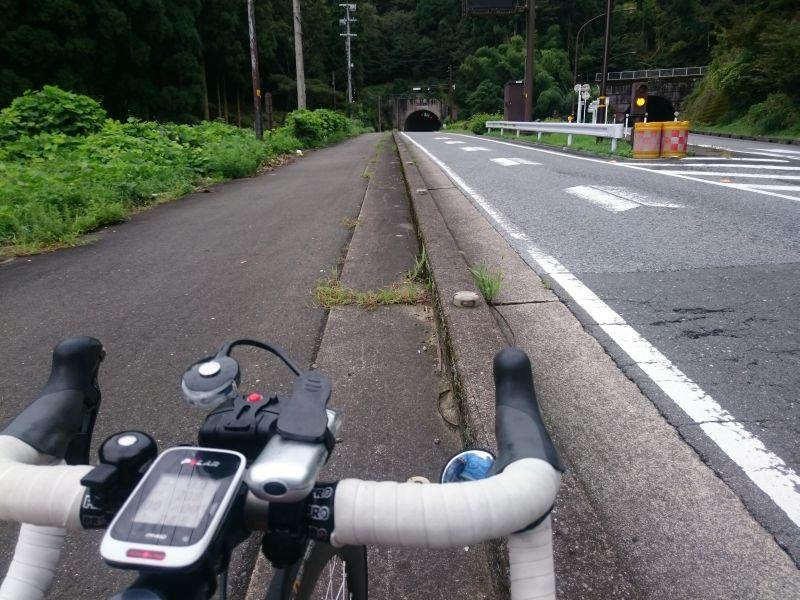 http://ayu2.com/Bicycle/bicphoto/161001%E3%83%93%E3%83%AF%E3%82%A4%E3%83%81039.jpg