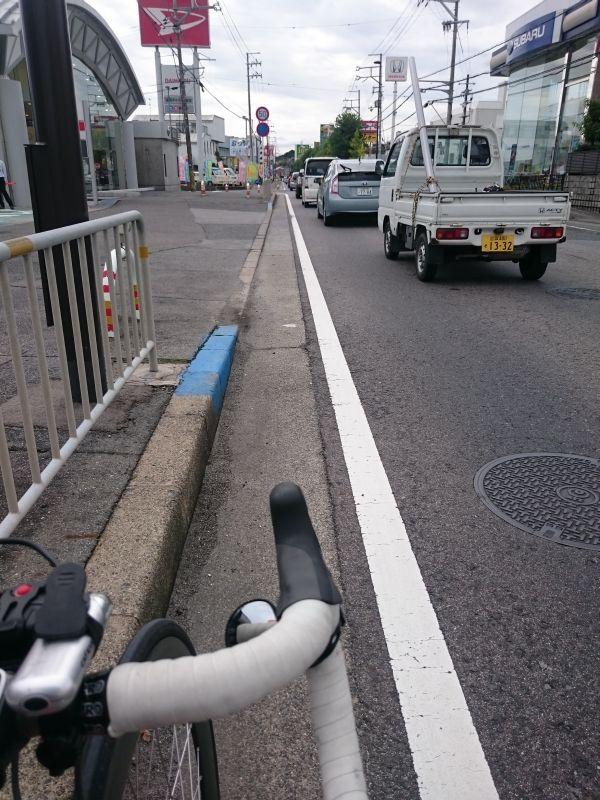 http://ayu2.com/Bicycle/bicphoto/161001%E3%83%93%E3%83%AF%E3%82%A4%E3%83%81055.jpg