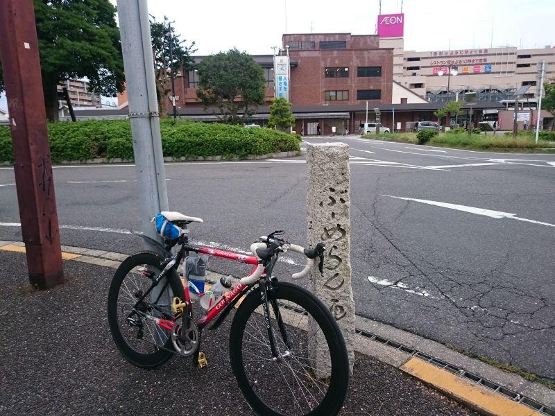 http://ayu2.com/Bicycle/bicphoto/161001%E3%83%93%E3%83%AF%E3%82%A4%E3%83%81069.jpg