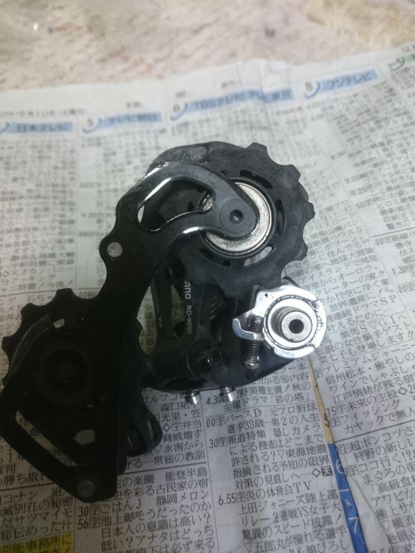 http://ayu2.com/Bicycle/bicphoto/16111702.jpg