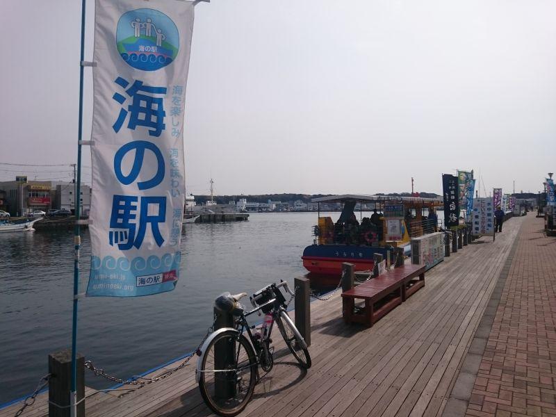 http://ayu2.com/Bicycle/bicphoto/170322%E3%83%A4%E3%83%93%E3%83%84%E4%B8%89%E6%B5%A6030.jpg