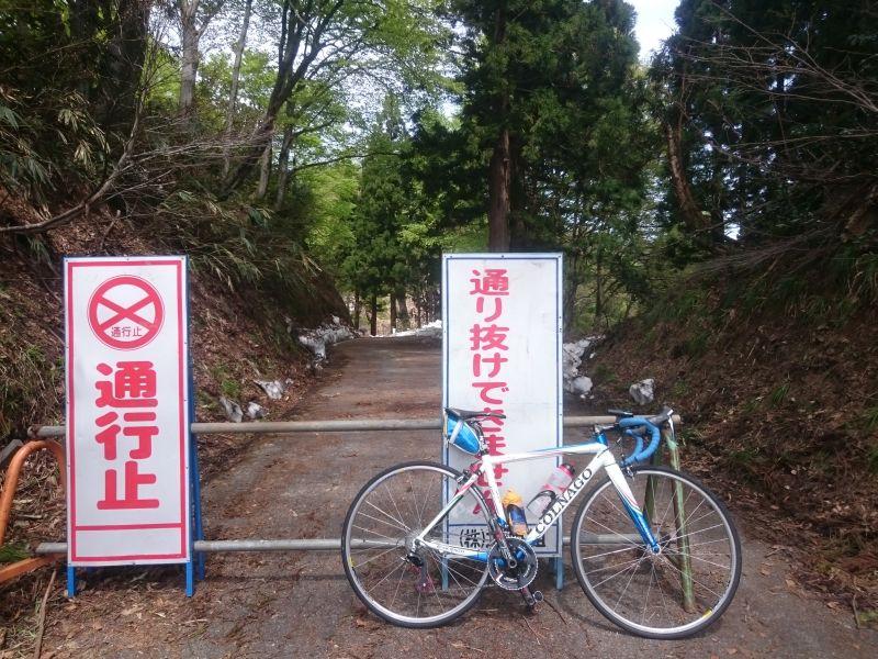 http://ayu2.com/Bicycle/bicphoto/170503%E8%87%AA%E8%BB%A2%E8%BB%8A%E5%A6%BB%E6%9C%89008.jpg