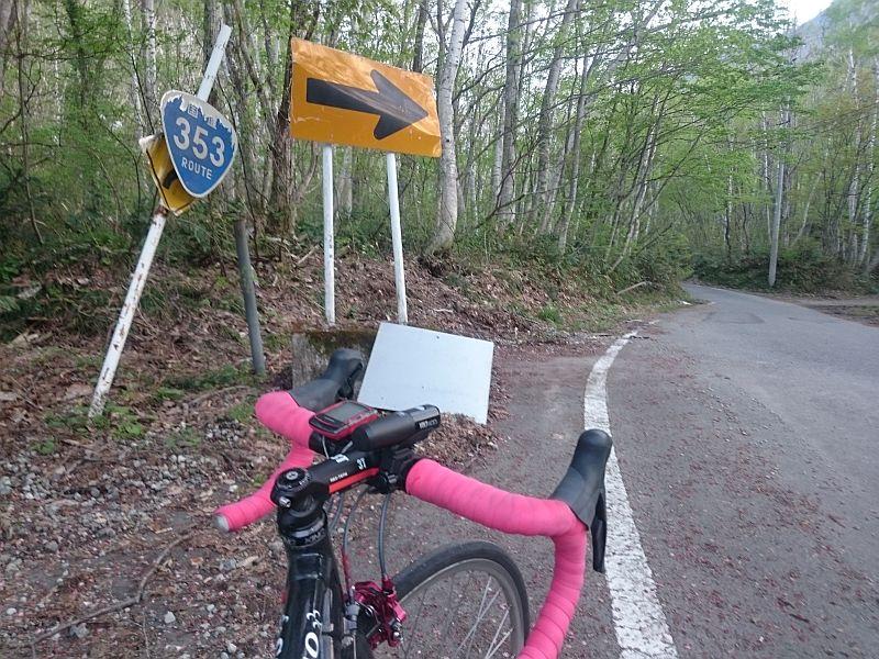 http://ayu2.com/Bicycle/bicphoto/170521019.jpg
