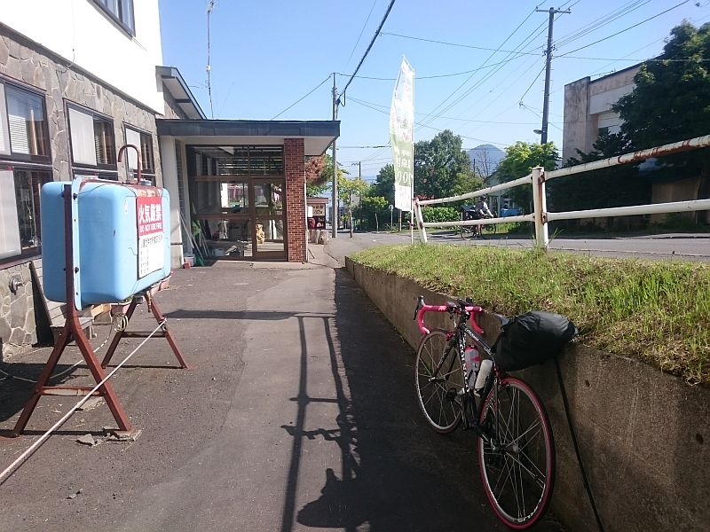 http://ayu2.com/Bicycle/bicphoto/170617020.jpg
