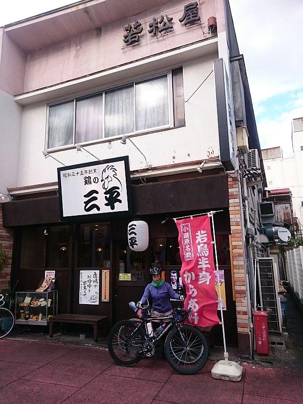 http://ayu2.com/Bicycle/bicphoto/17111906.jpg