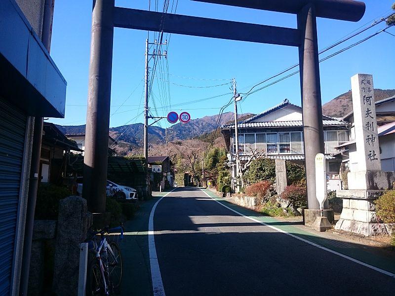 http://ayu2.com/Bicycle/bicphoto/18010301.jpg