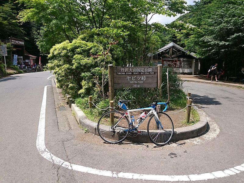 http://ayu2.com/Bicycle/bicphoto/180603017.jpg