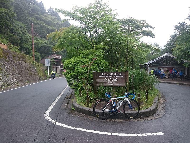 http://ayu2.com/Bicycle/bicphoto/18061602.jpg