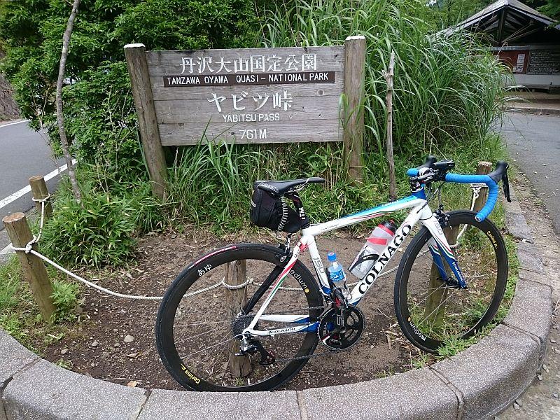 http://ayu2.com/Bicycle/bicphoto/180714002.jpg