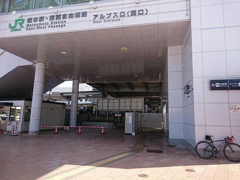 http://ayu2.com/Bicycle/bicphoto/180804002.jpg