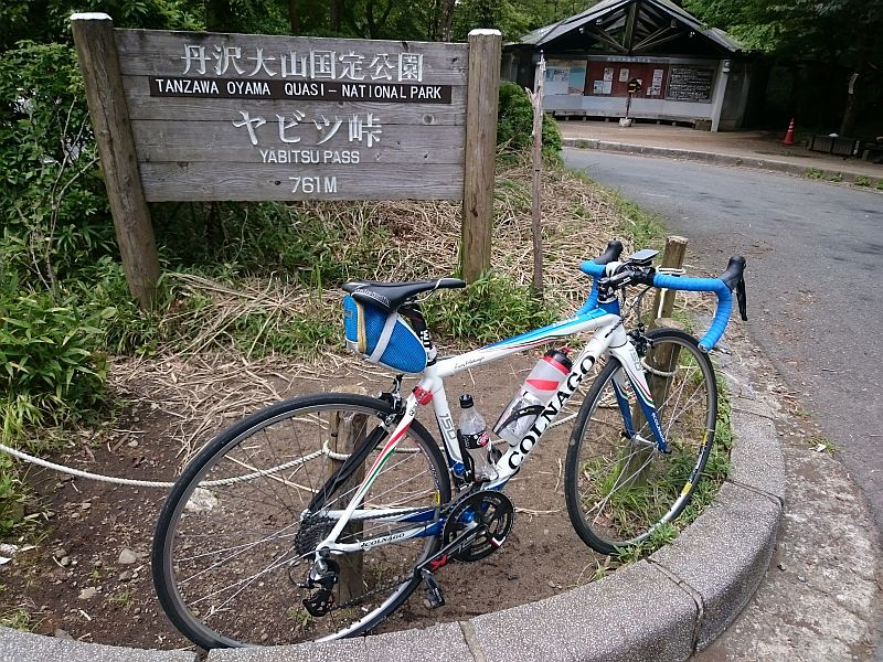 http://ayu2.com/Bicycle/bicphoto/18081902.jpg