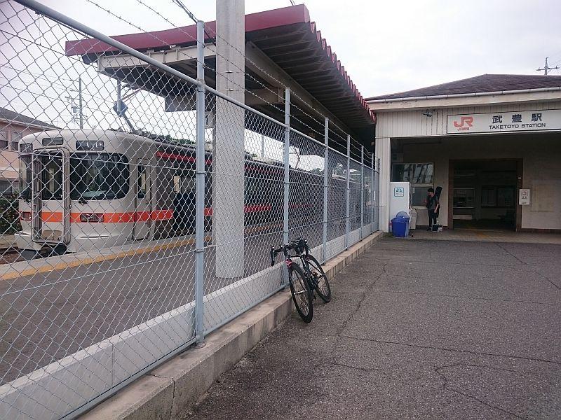 http://ayu2.com/Bicycle/bicphoto/18082001.jpg
