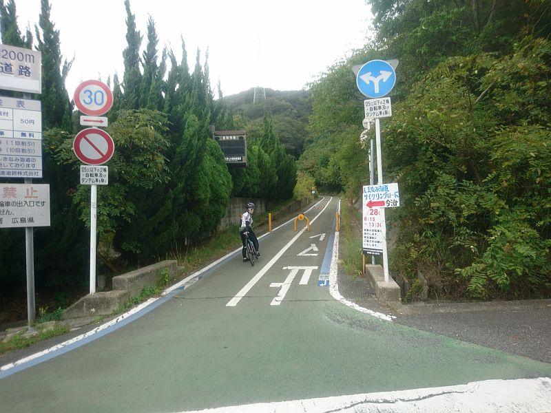 http://ayu2.com/Bicycle/bicphoto/181006%E3%81%97%E3%81%BE%E3%81%AA%E3%81%BF%E6%B5%B7%E9%81%93%E5%A6%BB%E3%82%AF%E3%83%AA%E3%83%B3%E3%82%B0043.jpg