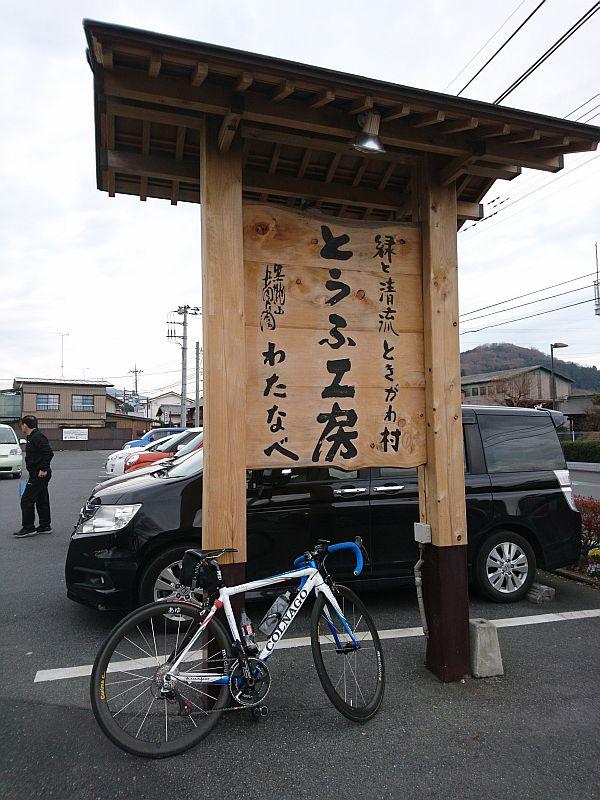 http://ayu2.com/Bicycle/bicphoto/181222%E5%B5%90%E5%B1%B1%E3%83%84%E3%83%BC%E3%83%AA%E3%83%B3%E3%82%B0010.jpg