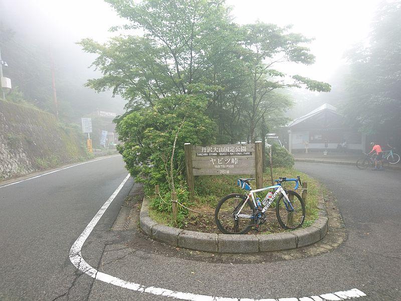 http://ayu2.com/Bicycle/bicphoto/190715%E3%83%A4%E3%83%93%E3%83%84009.jpg