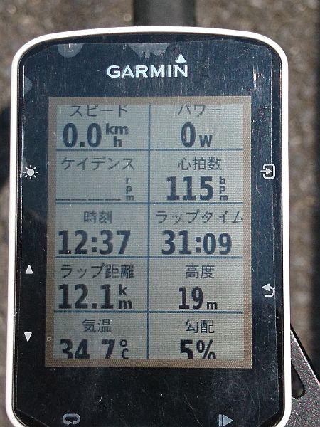 http://ayu2.com/Bicycle/bicphoto/190726%E4%B8%89%E6%B5%A6%E4%B8%80%E5%91%A8012.jpg