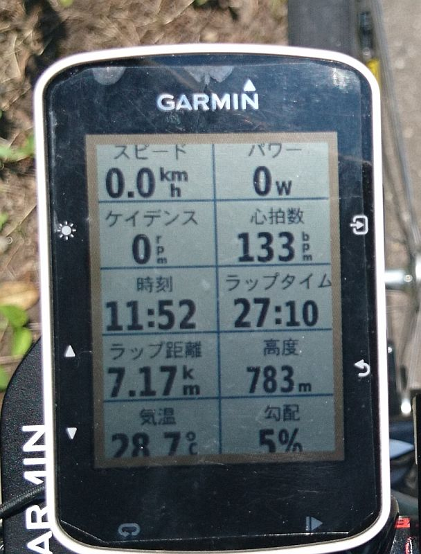 http://ayu2.com/Bicycle/bicphoto/190804%E6%A6%9B%E5%90%8D%E8%A5%BF%E9%BA%93%E3%83%84%E3%83%BC%E3%83%AA%E3%83%B3%E3%82%B0006.jpg