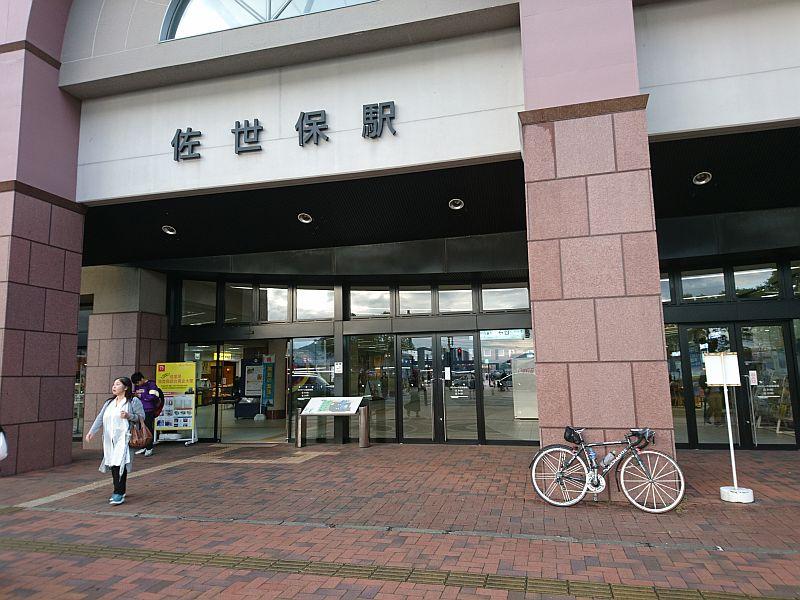 http://ayu2.com/Bicycle/bicphoto/191024%E4%B9%9D%E5%B7%9E%E5%B9%B3%E6%88%B8%E3%83%84%E3%83%BC%E3%83%AA%E3%83%B3%E3%82%B0089.jpg