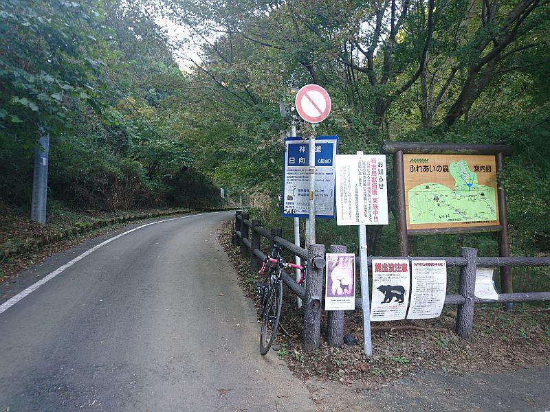 http://ayu2.com/Bicycle/bicphoto/191109%E4%B8%B9%E6%B2%A2%E8%87%AA%E8%BB%A2%E8%BB%8A004.jpg
