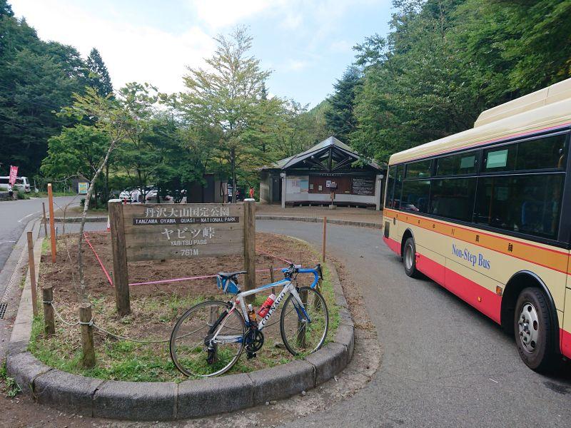 http://ayu2.com/Bicycle/bicphoto/200829%E5%A4%A7%E5%B1%B130%E3%83%A4%E3%83%93%E3%83%84063.jpg