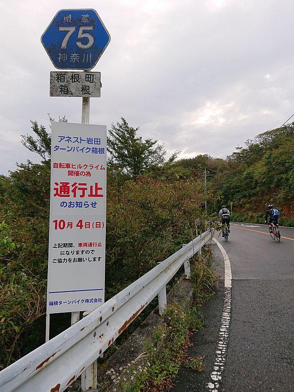 http://ayu2.com/Bicycle/bicphoto/201004%E7%AE%B1%E6%A0%B9HC007.jpg