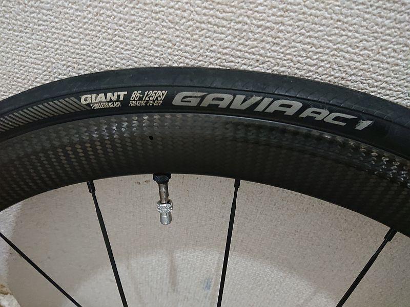 http://ayu2.com/Bicycle/bicphoto/210421MAVICVITTORIA006.jpg