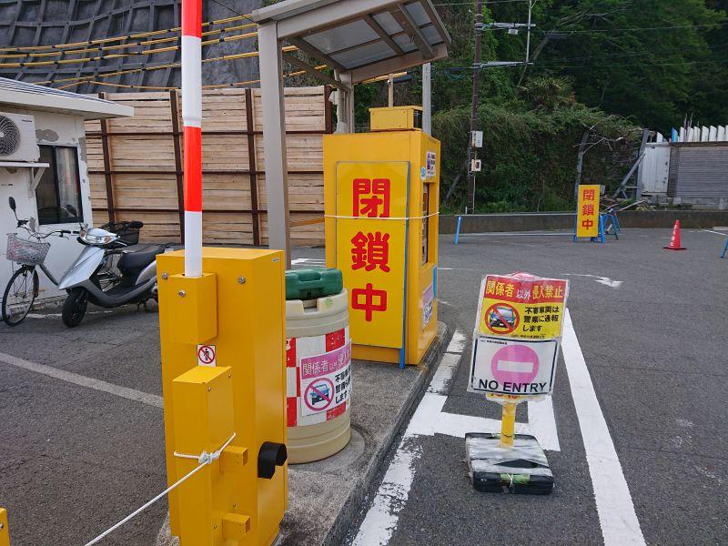 http://ayu2.com/Bicycle/bicphoto/210509%E4%B8%89%E6%B5%A601.jpg