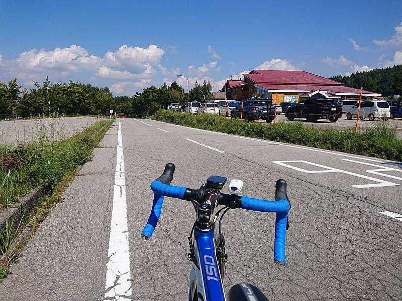 http://ayu2.com/Bicycle/bicphoto/210828%E3%81%B5%E3%81%98%E3%81%A6%E3%82%93%E8%87%AA%E8%BB%A2%E8%BB%8A001.jpg