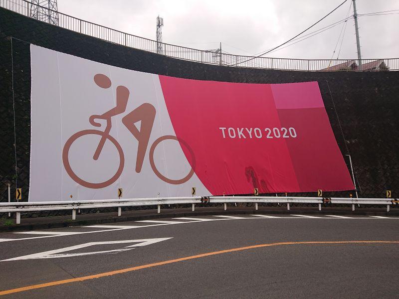 http://ayu2.com/Bicycle/bicphoto/210905%E5%B0%8F%E5%80%89%E6%A9%8B%E8%A3%8F%E5%92%8C%E7%94%B0%E3%83%84%E3%83%BC%E3%83%AA%E3%83%B3%E3%82%B0005.jpg