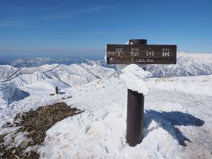 190413平標山バックカントリースキー046.jpg