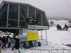191207苗場スキーオープン006.jpg