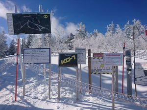 191229年末年始苗場スキー023.jpg