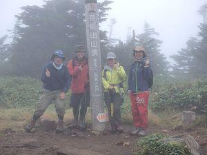 200920丸沼スキー012.jpg