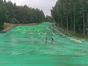 201006ふじてんサマースキー001.jpg