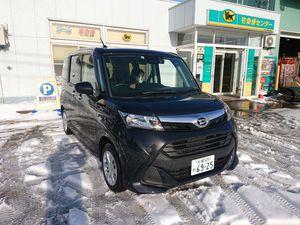 210116北海道ニセコスキー016.jpg