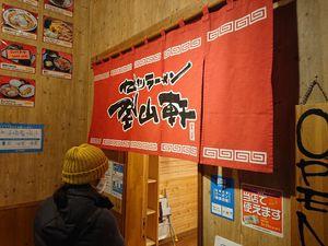 210116北海道ニセコスキー033.jpg