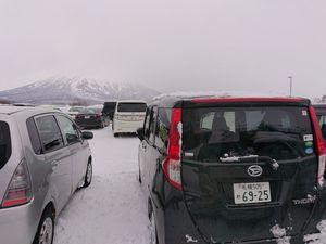 210116北海道ニセコスキー123.jpg