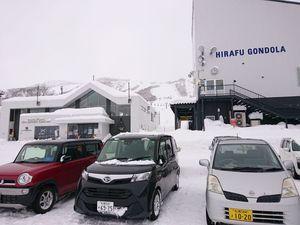 210116北海道ニセコスキー124.jpg