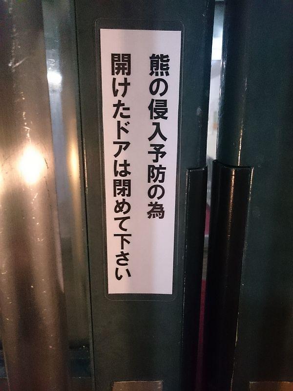 http://ayu2.com/naeba/naebaphoto/160911001.jpg