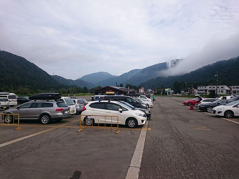 http://ayu2.com/naeba/naebaphoto/160911002.jpg
