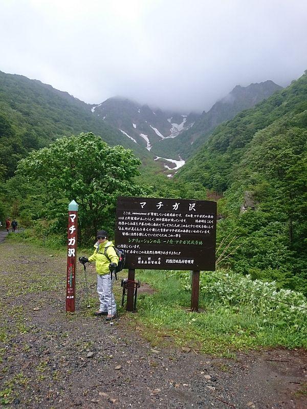 http://ayu2.com/naeba/naebaphoto/170604020.jpg
