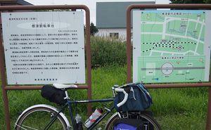 150815北海道0337.jpg
