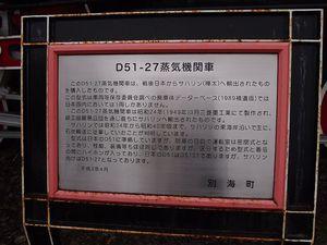 150815北海道0399.jpg