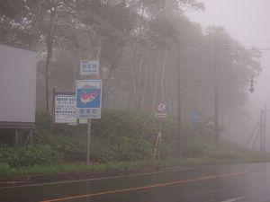 150815北海道0450.jpg