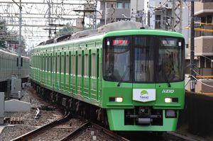 151009京王高尾山055.jpg
