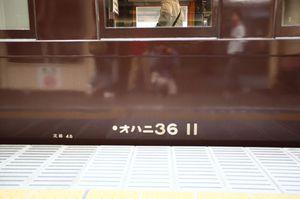 160424SLレトロみなかみ021.jpg