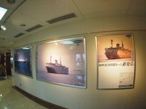 160615北海道鉄道113.jpg