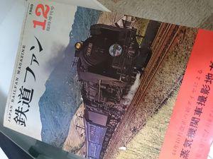 160807鉄道模型022.jpg