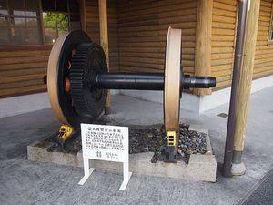 170421宮崎鹿児島自転車210.jpg